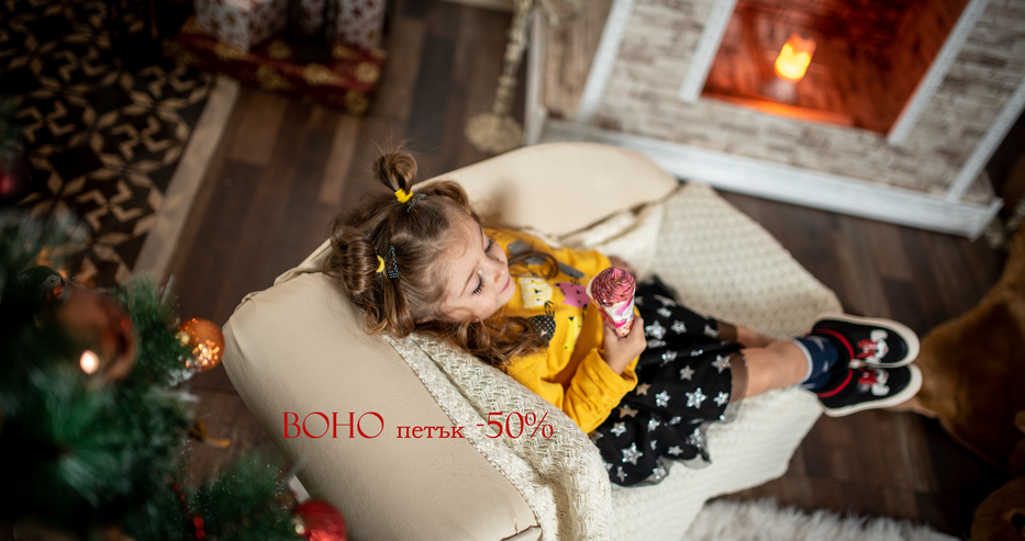 BOHO петък в онлайн магазин за детски дрехи BOHO KIDS