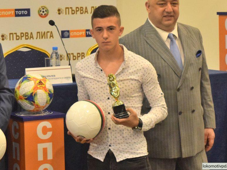 Октай Юсеин: Наградата е плода на моите усилия през целия сезон
