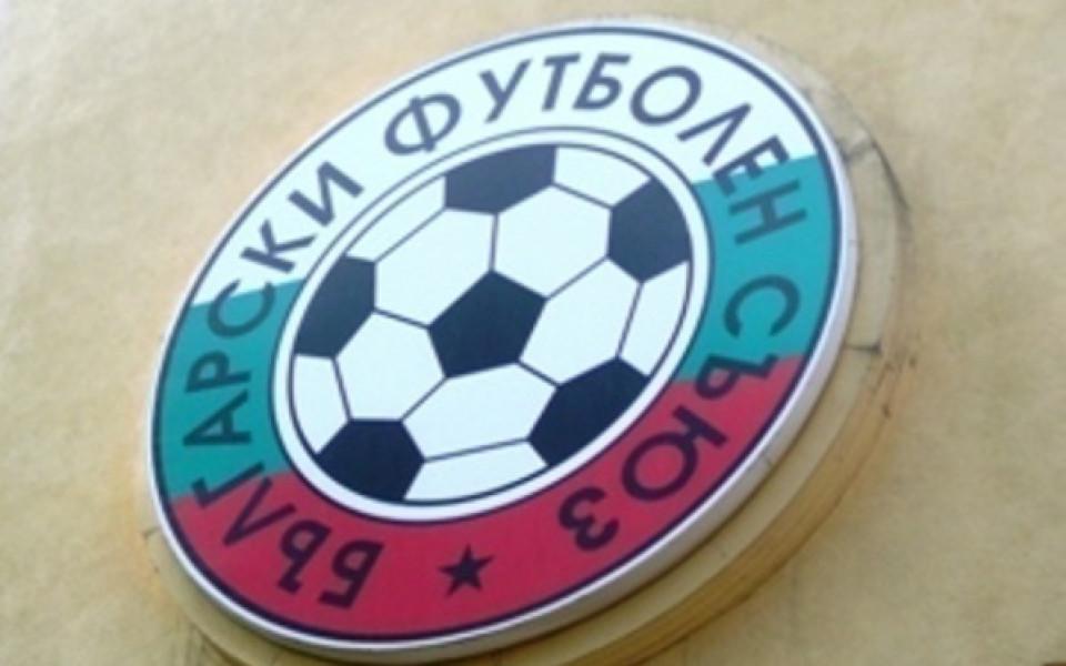 БФС с важни промени в детско-юношеския футбол