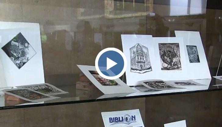 Показват над 50 миниатюрни графики в Регионалната библиотека