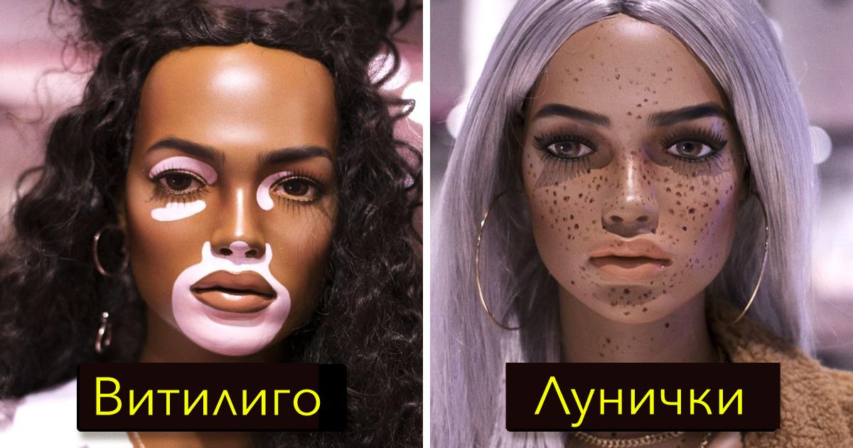 Моден свят: Нови манекени са създадени, за да вдъхновят всяка жена да бъде себе си