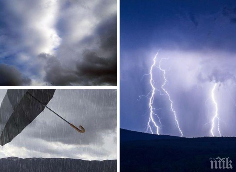 Интензивни валежи и гръмотевици в Западна България (КАРТА)
