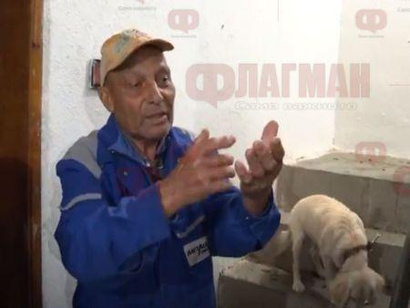 Свидетели на потопа в Котел: Асфалтът се надигаше и търкаляше, страшно е!