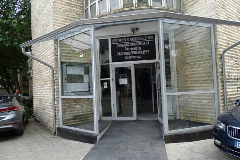 Обвиняем за жестокото убийство на приятеля си в Гоце Делчев изправен на подсъдимата скамейка