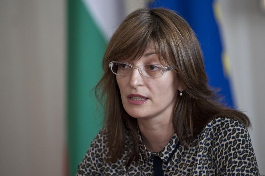 В Сараево започва Среща на министрите на външните работи от Процеса за сътрудничество в ЮИЕ