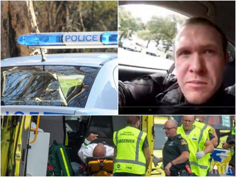 Единият от терористите в Нова Зеландия минал през България като турист!