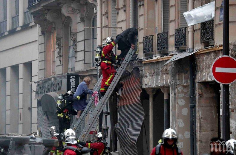Силен взрив в центъра на Париж, има ранени (СНИМКИ/ВИДЕО)