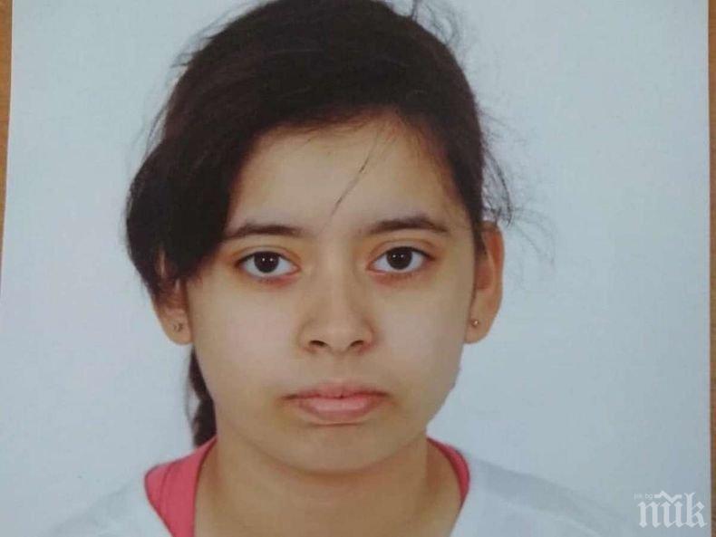 Издирват 16-годишно момиче в Бургас
