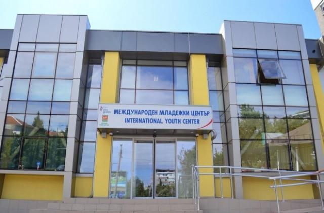 Анимационен фестивал гостува в Стара Загора