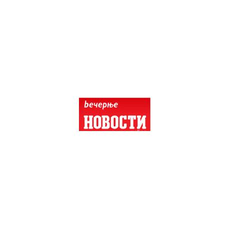 """""""Вечерне новости"""" (Сърбия): Нордическият модел като рецепта за Балканите"""